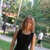 Оля Аксёнова