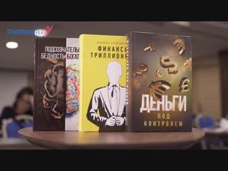 Отзыв о двухдневном и трехдневном формате семинара Шамиля Аляутдинова