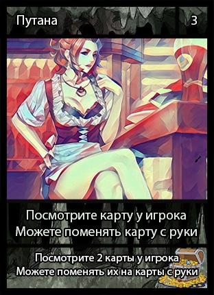 https://pp.userapi.com/c845522/v845522263/1d7f24/mSHMgpNTqTo.jpg