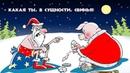 НОВЫЙ ГОД 2019 - ОДЕЖДА, ЕДА, ПРИМЕТЫ, ДОМ - 7 правил года Свиньи