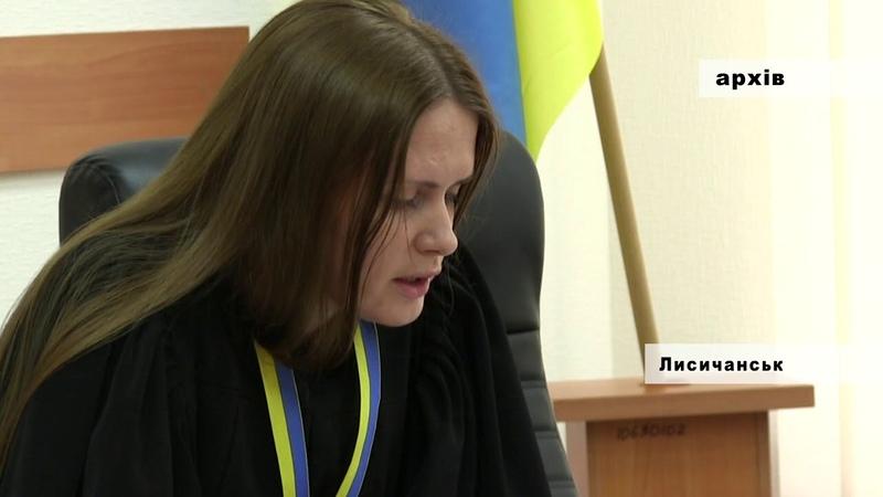 Відбулось перше судове засідання за позовом Євгена Лисенка