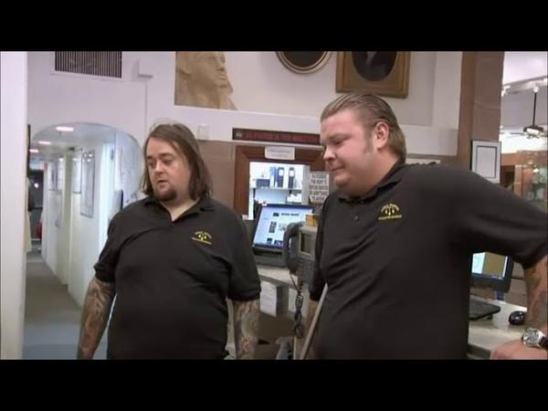 TRATO FEITO - Um Dia Ruim para Corey