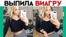 Подборка Самых Лучщих Классных Вайнов Приколов 2019 Российские Казахские Армянские 11