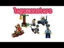 Legomonsters убежище в горах city police 60171 lego