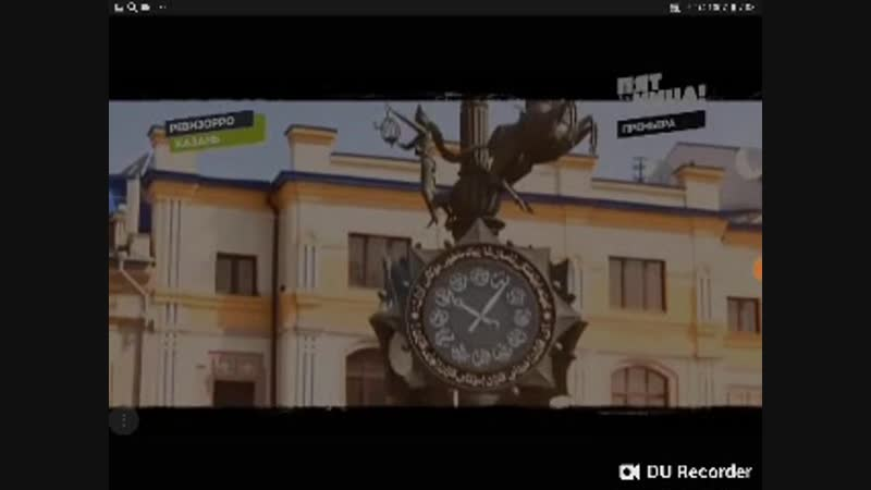 Ревизорро (16.07.2014) выпуск 7 Казань