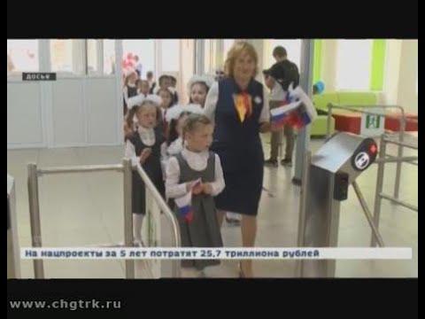 Хватит ли на всех мест: в Чебоксарах идет прием документов будущих первоклассников в учебные заведе