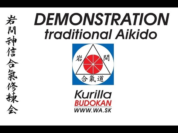 Traditional aikido demonstration 2018