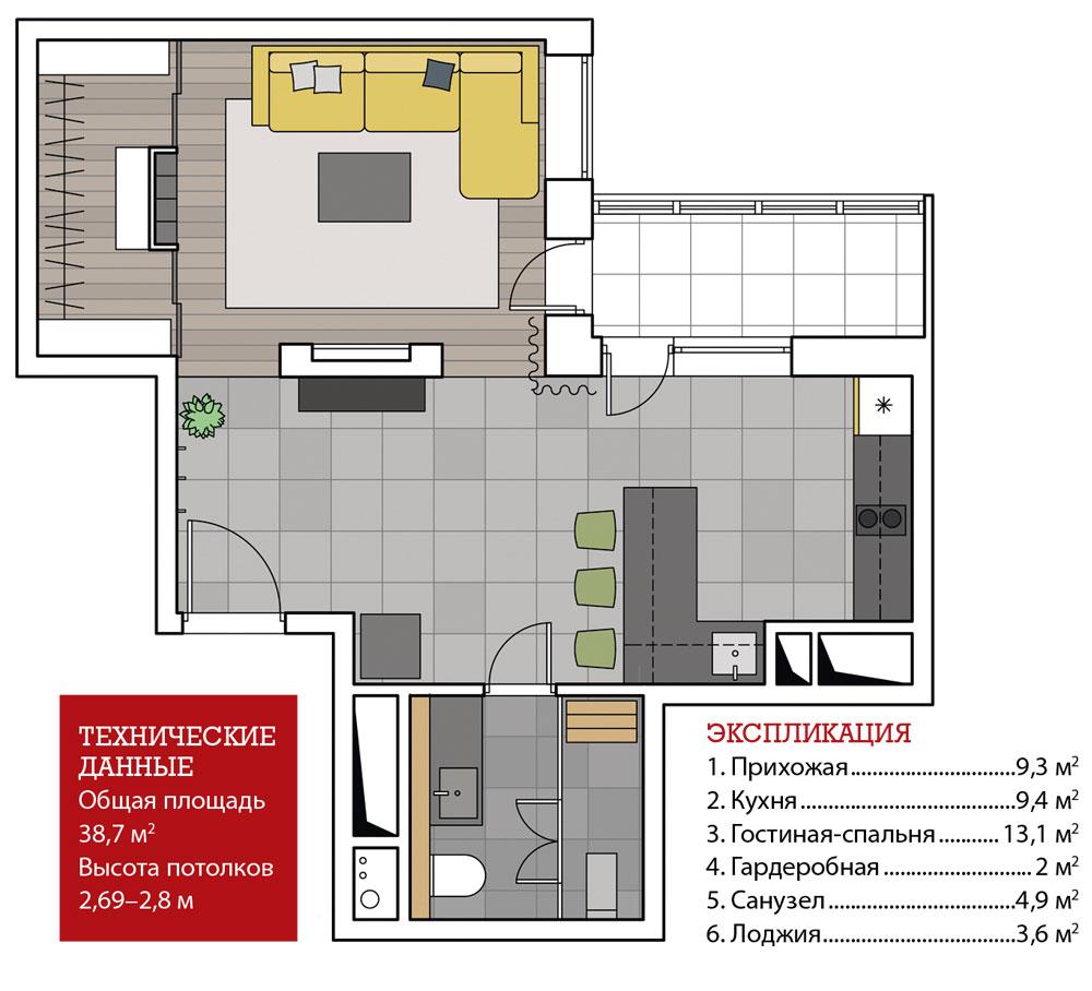 Проект квартиры-студии почти 39 м.
