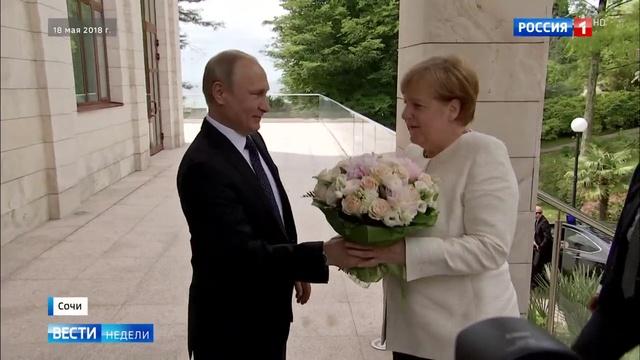 Вести недели. Эфир от 20.05.2018. Встреча с Путиным стала для Меркель глотком свежего воздуха