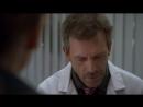 Доктор Хаус - Я похожа на идиотку Ингалятор