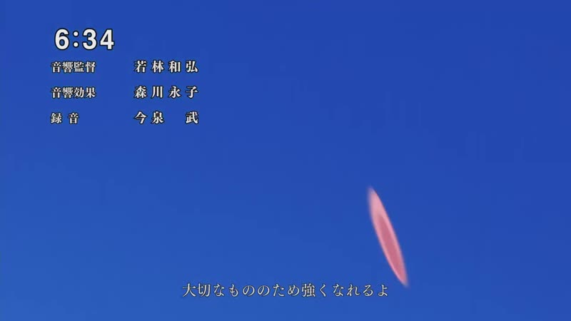 Семь Смертных Грехов Nanatsu no Taizai