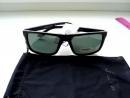 Мужские солнцезащитные очки Matrix, с поляризацией