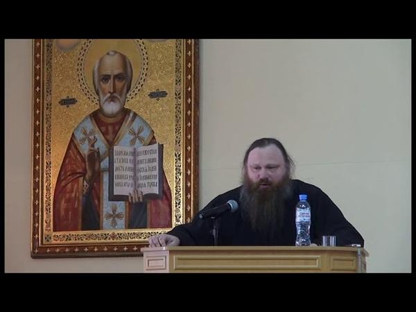 Филатов Лука. Актуальность библейской экзегезы преп. Амвросия Оптинского.