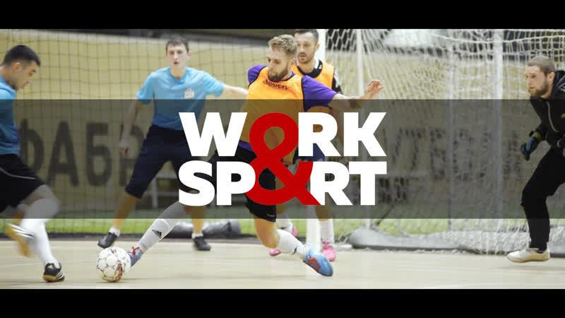 7 тур. Work Sport. Гоз - Телеканал 78