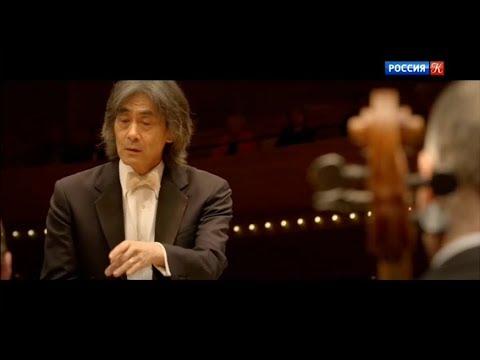 Kent Nagano - Grieg: Suite No. 1