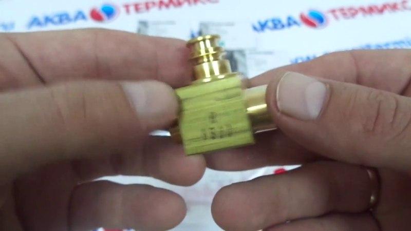 Кран подпитки вентиль VAILLANT atmo turboTEC 0020018065