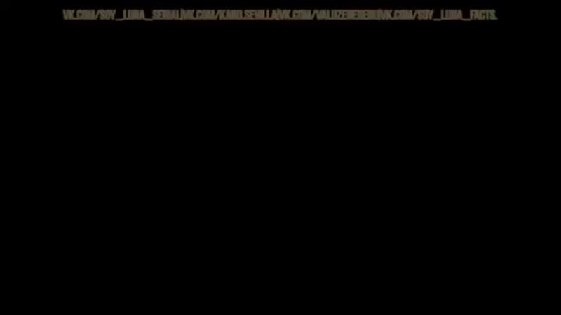 Официальный-трейлер-3-сезона-Soy-Luna%2FЯ-Луна-(руссуб).mp4