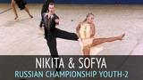 Никита Захаров - Софья Сарычева Джайв 2018 Чемпионат России - Латина - Молодежь-2