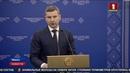 Беларусь и ЕС решили сложные вопросы в переговорах по упрощению визового режима