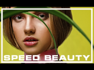 02. Speed beauty retouch | Photoshop - Skin Retouch