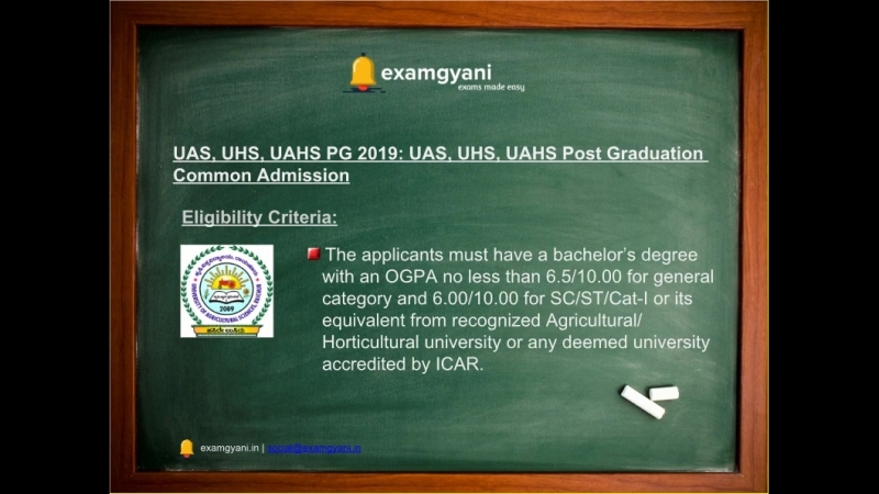 UAS, UHS, UAHS PG Common Admission 2019: Eligibility, Dates, Result