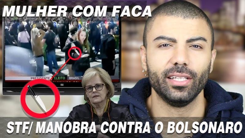 BOLSONARO PODE SER IMPEDIDO PELO STF/MULHER IDENTIFICADA EM VÍDEO