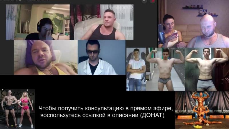 Обсуждение ГКНН на стриме у Спасокукоцкого