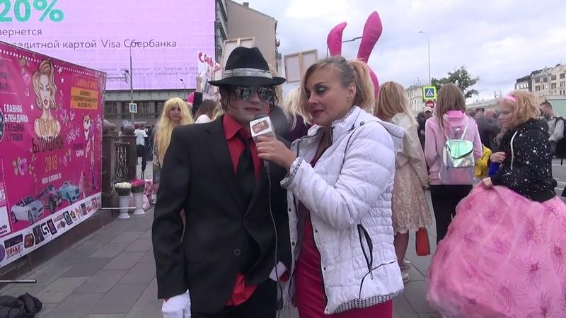 Интервью Sorin Surujiu TV SHANS Парад блондинок_Таня Тузова