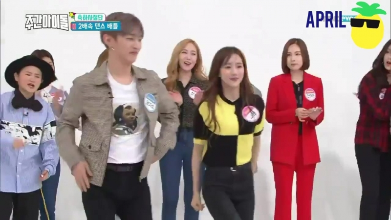 [SHOW] Naeun (APRIL) Jisung (WANNA ONE) dancing The Blue Bird @ Weekly Idol
