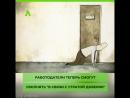 Новые поправки в трудовом законодательстве АКУЛА