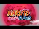 Naruto Shippuden opening 19 full creditless version
