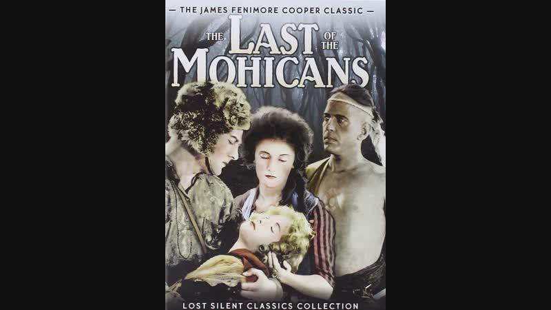 Последний из Могикан/The Last of the Mohicans (1920, Кларенс Браун, Морис Турнёр)