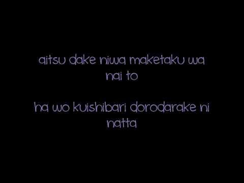 Glay - Sora ga Aozora de Aru Tame ni (Diamond no Ace OP 5) (lyrics)