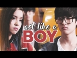 [Official MV] เข้าใจป่ะ (Act Like A Boy) - Angie KAMIKAZE