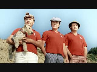 Трое в лодке, не считая собаки (1979) Все серии