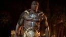 Mortal Kombat 11 Geras Reveal Trailer