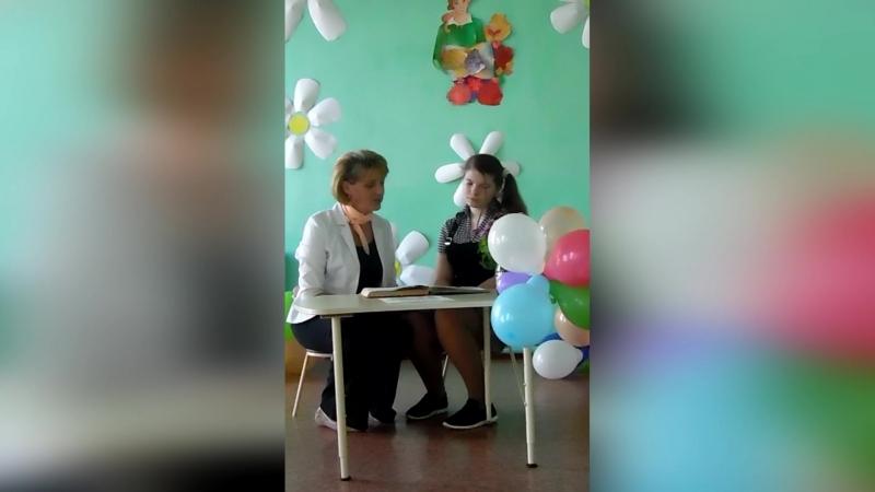 Городокская ДС БШ Разговор с мамой