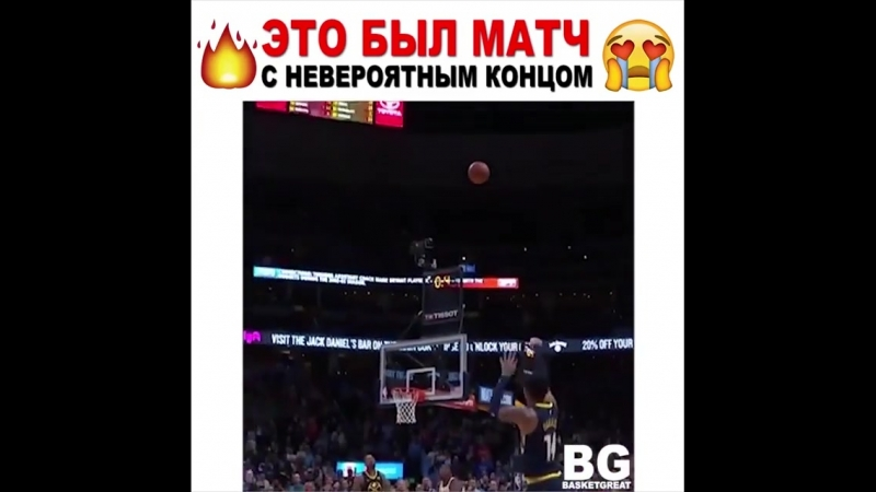 Basketball Vine 1258