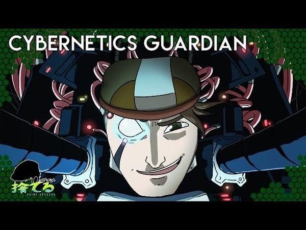 Anime Abandon: Cybernetics Guardian