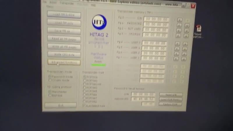 Программатор ключей HITAG 2 v3.1