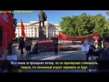 Военный, офицер и обманул! Член ЕР на митинге в Тюмени обвинила Путина во лжи