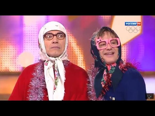 Новогодний Парад Звезд Новые русские бабки и Пьер Нарцисс