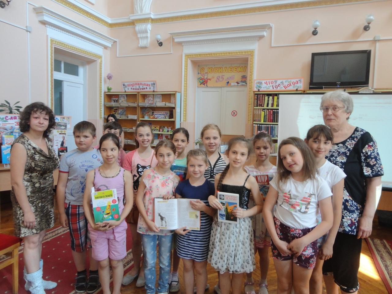 донецкая республиканская библиотека для детей, отдел обслуживания учащихся 5-9 классов, занятия с пришкольными лагерями, экология
