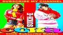 COKA Sukh E Muzical Doctorz Latest Punjabi Song 2019