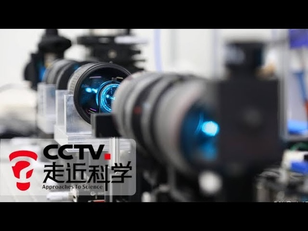《走近科学》 20180410 超级显微镜 | CCTV走近科学官方频道