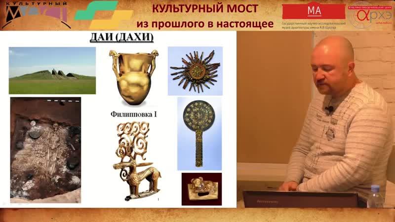 Кривошеев М В Сарматы Древние кочевники южнорусских степей