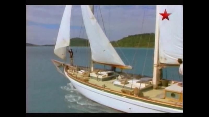 Полинезийские приключения. 2-я серия (Австралия)