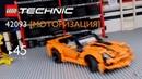 MOD LEGO Technic 42039 Chevrolet Corvette ZR1