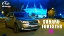 Subaru Forester lll