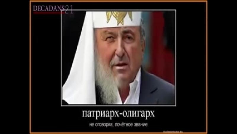 Проблема не в марионеточном правительстве, а в финансовой мафии с олигархическим еврейским игоммм.